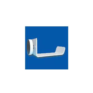 Présenter des flyers de réduction sur tablette de rayonnage